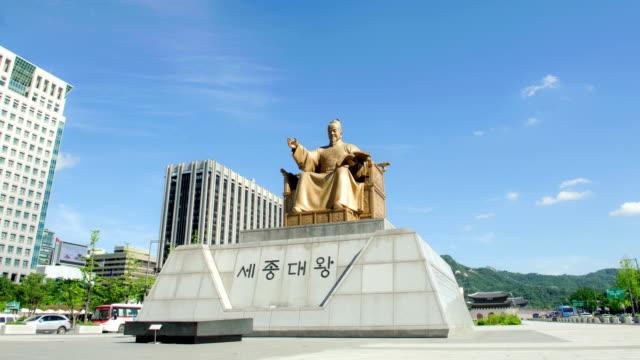 View of Bronze Statue of Sejongdaewang (The 15th century Korean monarch and the inventor of Hangul) at Gwanghwamun Square