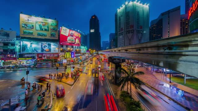 MS T/L View of Bukit Bintang intersection at night / Kuala Lumpur, Malaysia