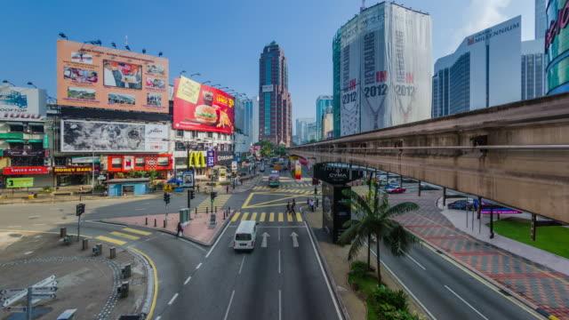 MS T/L View of Bukit Bintang intersection / Kuala Lumpur, Malaysia