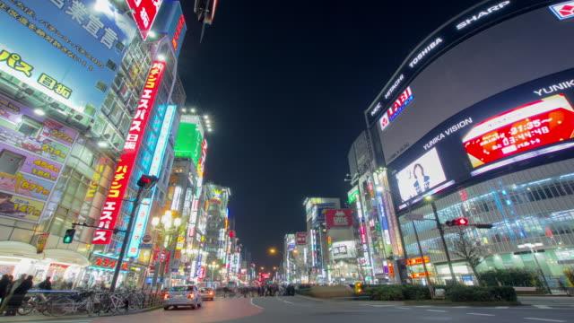 WS T/L View of Busy traffic at Kabuki cho / Shinjuku, Tokyo, Japan