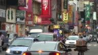 View of City Street in Taipei Taiwan