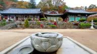 MS View of Daewonsa Temple in Mt. Jirisan / Sancheong, Gyeongsangnam-do, South Korea
