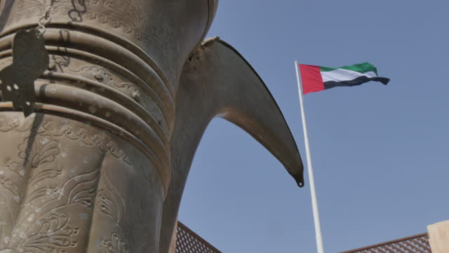 View of Emirates Heritage Village, Arabian Tea Pot & Handicrafts sign, Abu Dhabi, United Arab Emirates, Middle East, Asia