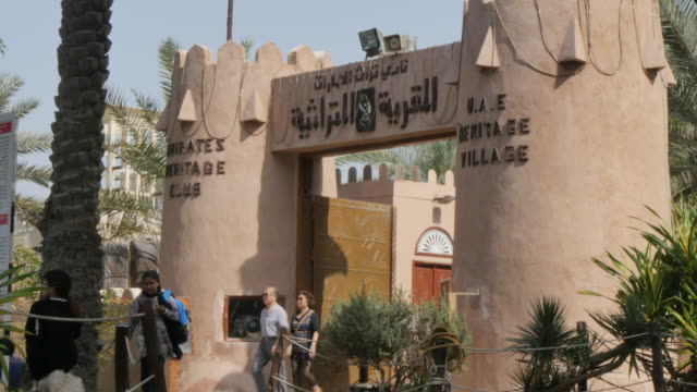 View of Emirates Heritage Village entrance Abu Dhabi, United Arab Emirates, Middle East, Asia