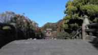 WS View of entrance bridge of tsurugaoka hachimangu shrine / Kamakura, Kanagawa, Japan