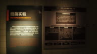 A view of 'G' Report of Unit 731 in the Exhibition Hall Of Crime Evidence Of Japanese Germ Factory on May 19 2017 in Harbin China This Japanese Germ...
