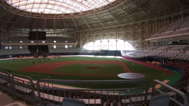 View of Gocheok Sky Dome(Baseball Diamond)