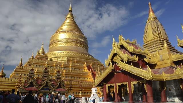 WS View of Golden Stupa of Shwezigon Pagoda / Bagan, Mandalay Division, Myanmar