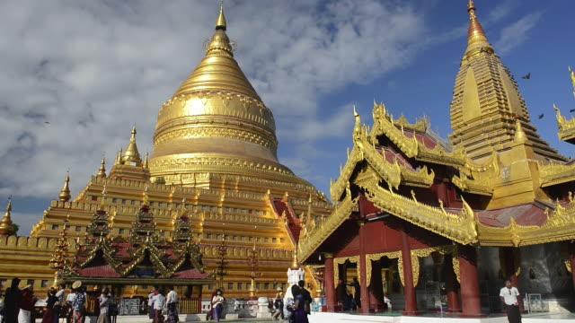 WS TD View of Golden Stupa of Shwezigon Pagoda / Bagan, Mandalay Division, Myanmar