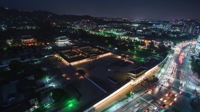 WS T/L View of Gyeongbokgung Royal Palace at night / Seoul, South Korea