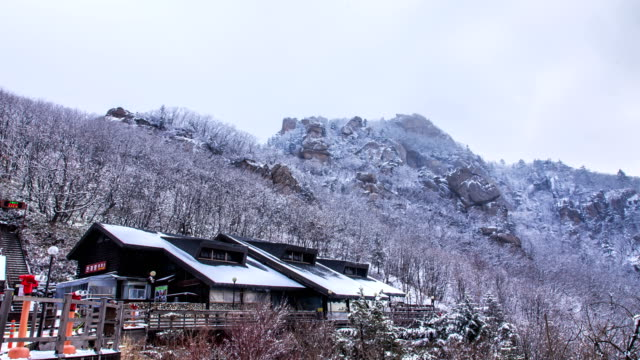 View of Hangyeryeong rest area of National Park in Mt.Seoraksan (Biosphere preservation district by UNESCO)