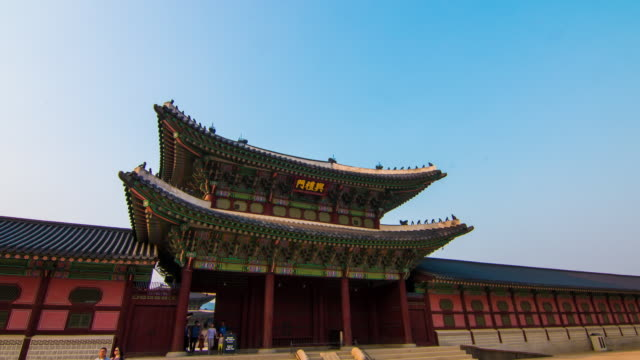 View of Heungnyemun Gate at Gyeongbokgung Palace (Famous historical place in Seoul City)