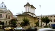 WMS PAN View of historic building / Bucharest, Romania