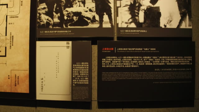 A view of historic photos of human experimentation in the Exhibition Hall Of Crime Evidence Of Japanese Germ Factory on May 19 2017 in Harbin China...
