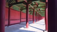 View of Injungjeon (Korea National Treasure 225) in Changdeokgung Royal Palace (UNESCO World Heritage Site)