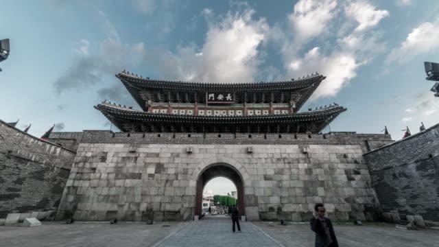 View of Janganmun(entrance of Suwon Hwaseong) in Suwon Hwaseong (UNESCO World Heritage Sites)