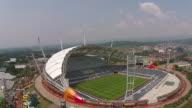 View of Jeju World Cup Stadium