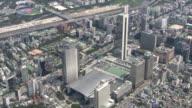 View of Korea World Trade Center at Teheranno road in Gangnam-gu