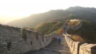 WS View of male walking on Great Wall of China Mutianyu / Huairou, China