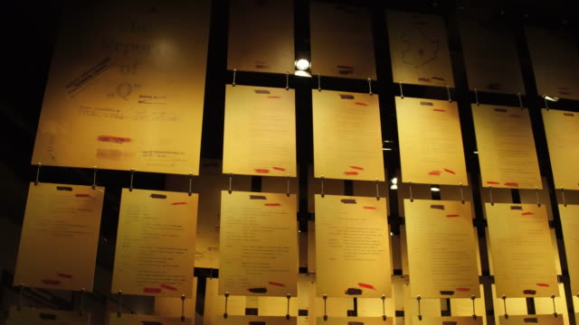 A view of 'Q' Report of Unit 731 in the Exhibition Hall Of Crime Evidence Of Japanese Germ Factory on May 19 2017 in Harbin China This Japanese Germ...
