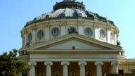 MS ZO View of romanian athenaeum/ Bucharest, Romania