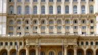 MS ZO View of romanian parliament building / Bucharest, Romania