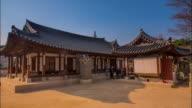 View of Seoul Namsangol Hanongmaeul Folk Vilage