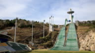 View of Ski resort at Pyeongchang