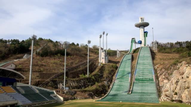 View of Ski resort at Pyeongchang