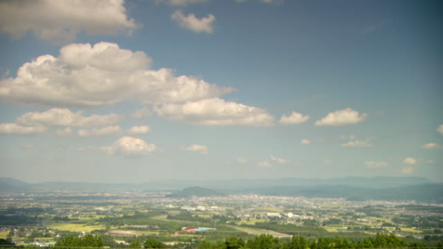 WS View of skyline / Fukashima, Tohoku, Japan