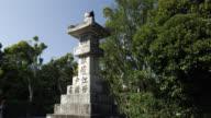 WS View of stone lantern at Tsurugaoka Hachimangu Shrine / Kamakura, Kanagawa, Japan