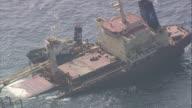 WS PAN ZO View of sunk freighter / Gibraltar City, Gibraltar, Spain