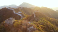 WS T/L View of Sunrise Great Wall of China Jiankou / Beijing, Hebei Province, China