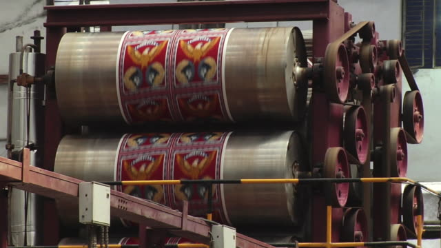 MS ZO View of textile machine, Mangal textile mill / Ahemdabad, Gujarat, India
