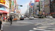 View of the daily traffic at a busy street in the Shinjuku ward in Tokyo