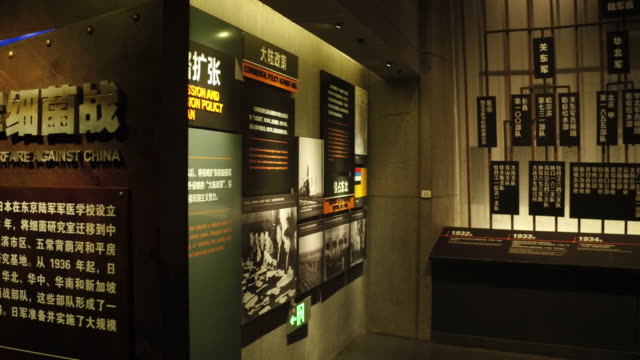 A view of the Exhibition Hall Of Crime Evidence Of Japanese Germ Factory on May 19 2017 in Harbin China This Japanese Germ Factory was built and run...