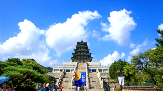 View of The National Folk Museum of Korea in Gyeongbokgung(ancient palace)