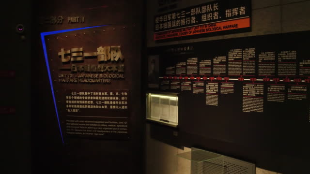 A view of the profile of Shiro Ishiithe first commander of Unit 731 in the Exhibition Hall Of Crime Evidence Of Japanese Germ Factory on May 19 2017...