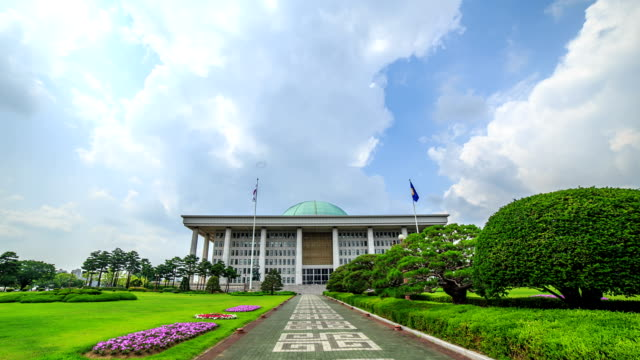 View of the the National Assembly building at Seoul