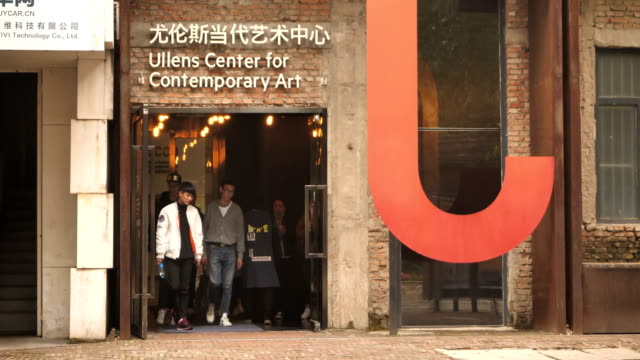 A view of the Ullens Center for Contemporary Art at 798 Art Zone on Oct 25 2017 in Beijing China The 798 Art Zone is a thriving artistic community...