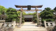WS View of Torii of Yoshida Shoin Shinto shrine / Hagi, Yamaguchi Prefecture, Japan