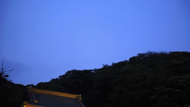 WS TD View of Tsurugaoka Hachiman-gu shrine at night / Kamakura, Kanagawa, Japan