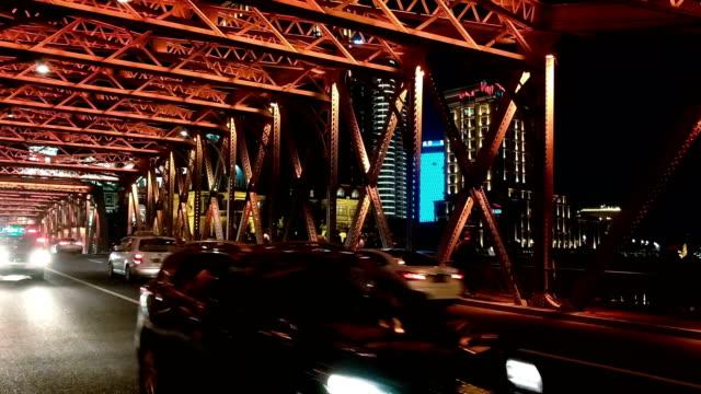 View of Waibaidu Bridge at night in Shanghai