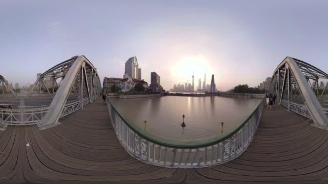 360 VR, Waibaidu Bridge and Pudong skyline at sunrise