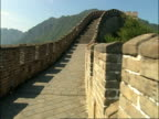 POV walking along Great Wall of China, Mutianyu, China
