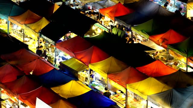 WS:Walking at Night market