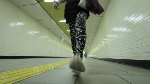 CU TS Walking feet / Shinjuku, Tokyo, Japan