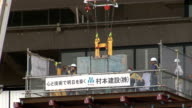 A wall picture depicting legendary sumo wrestler was removed at Tokyo's National Stadium on Wednesday November 5 for its reconstruction work for the...