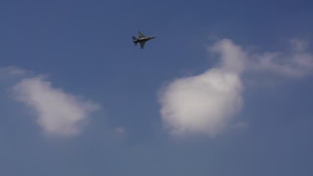 war craft flying