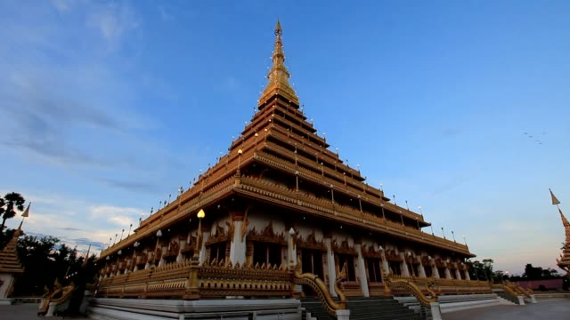 Wat Nongwaeng temple